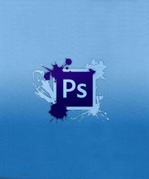 Adobe Photoshop СС инструменты для дизайнера